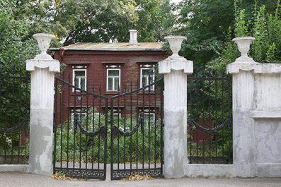 Музейно-образовательные программы в музее А.М.Горького
