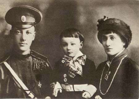 Николая Гумилева увековечили в музее Горького в Казани