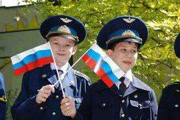 Из Парижа в Татарстан с победой вернулись юные инспектора дорожного движения