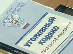 На жителя Тукаевского района заведено уголовное дело