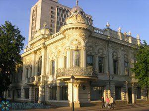 Год Россия - США в Татарстане откроется в Национальной библиотеке
