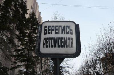 В Казани был сбит пешеход