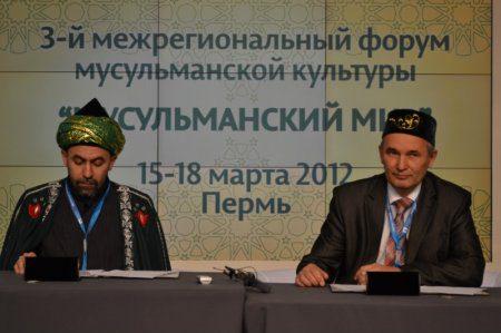 Национальная ассоциация индустрии Халяль на третьем Межрегиональном форуме «Мусульманский мир-2012»