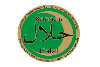 В Казани откроют II Международную выставку-ярмарку «Kazanhalal-2011»