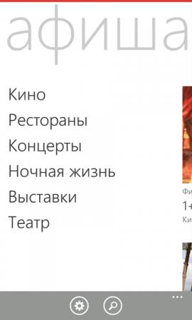 Афиша досуга Казани