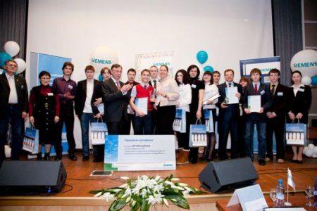 Диана Тазетдинова - победительница конкурса иновационных молодежных проектов