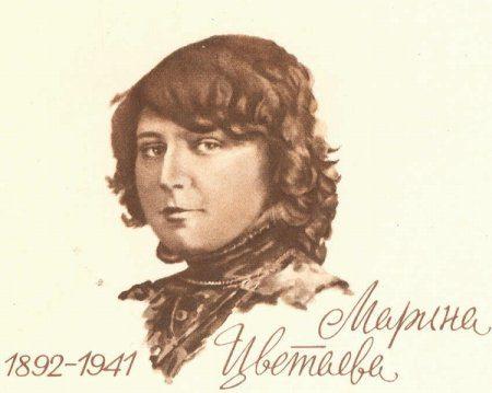 В Елабуге открыли новую экспозицию, посвящённую Цветаевой