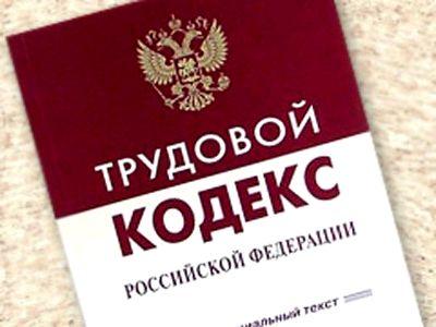 Анализ татарстанского рынка труда