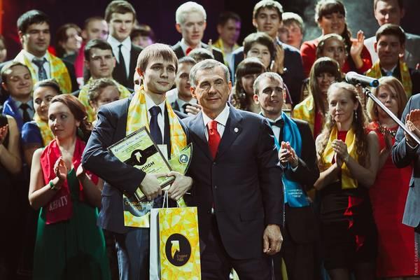«Событие года в Татарстане»
