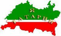 Я татарин я татарин человек простой mp3