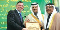 Делегация из Саудовской Аравии встретилась с председателем Госсовета РТ в Татарстане