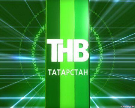 Татарский канал