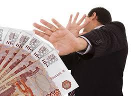 В Татарстане чиновники остались без взятки