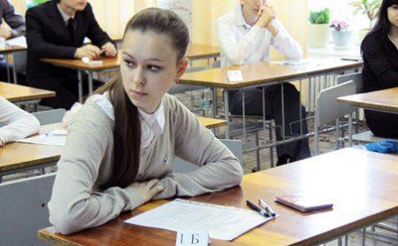 ЕГЭ в Татарстане