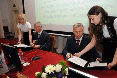 В Казани сегодня презентовали Международный образовательный центр FISU