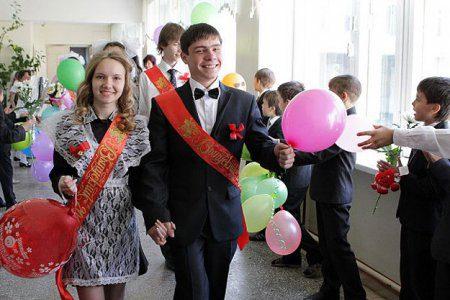Казань наполнилась выпускниками