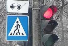 В Татарстане теперь есть говорящий светофор