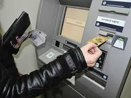 Блокировка банковских карт в Татарстане