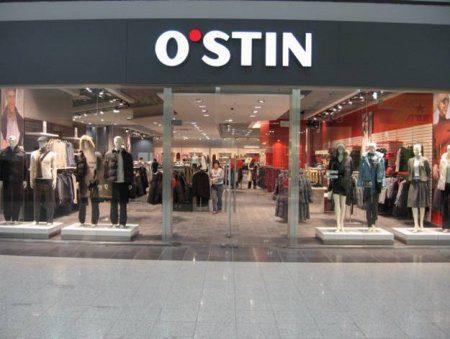 Новая сеть торговых центров в Татарстане