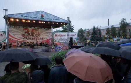 Плохая погода ни как не отразилась на желании Казанцев весело отпраздновать День города и День республики