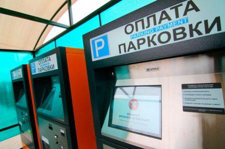 Муниципалитетом Казани готовятся платные парковки для автовладельцев