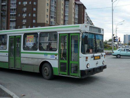 Переведение общественного транспорта на газ