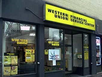 Использование Western Union в Татарстане