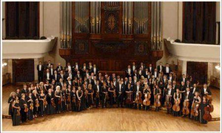 Государственным симфоническим оркестром РТ был открыт сорок шестой сезон