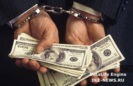 Скажем нет коррупции