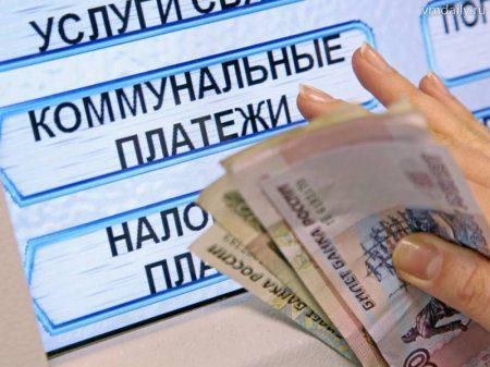 Казань: увеличение жилищных платежей зимой