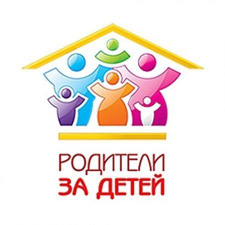 Родители - в помощь школе. Съезд родителей Татарстана