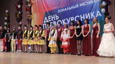 Гала-концерт посвящённый Дню первокурсника-2012