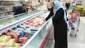 Открытие халяльного магазина в Казани