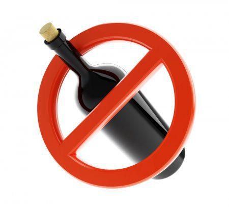 Запрет алкоголя Казани