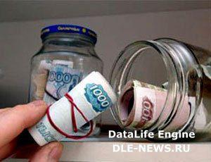 В Казани повысят ставки по налогообложению недвижимости